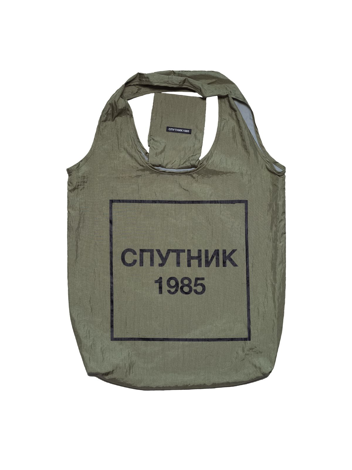 Сумка СПУТНИК1985 хаки AV1