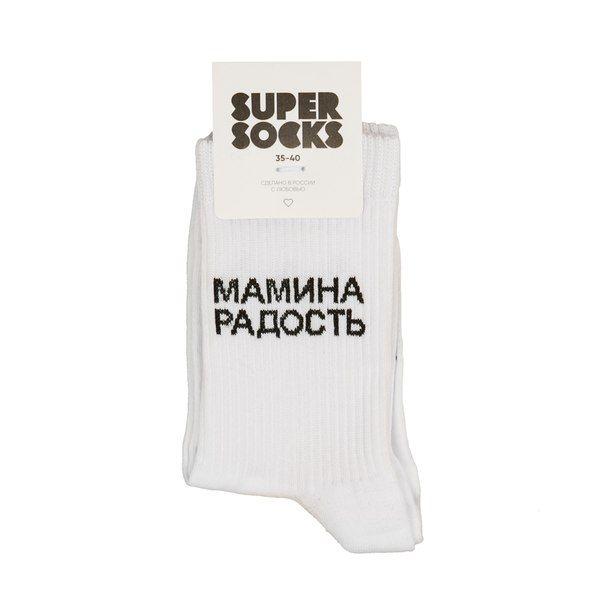 Носки SUPER SOCKS Мамина радость Белый (35-40)