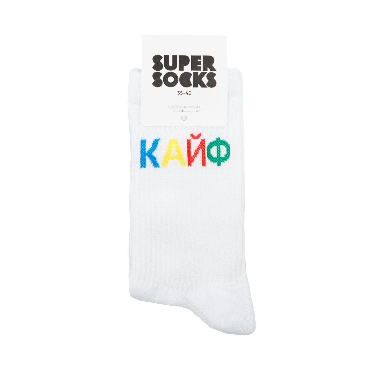 Носки SUPER SOCKS КАЙФ Белый (40-45)