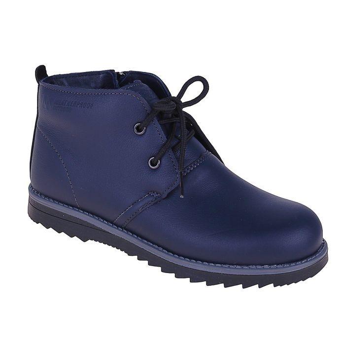 Ботинки жен TREK Кембридж темный джинс HK86-77-M