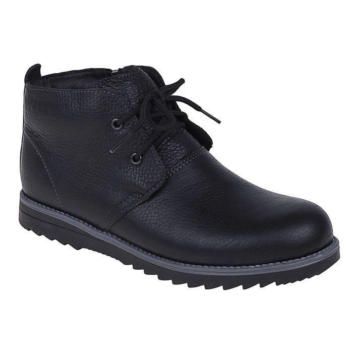 Ботинки жен TREK Кембридж черный HK86-56-M
