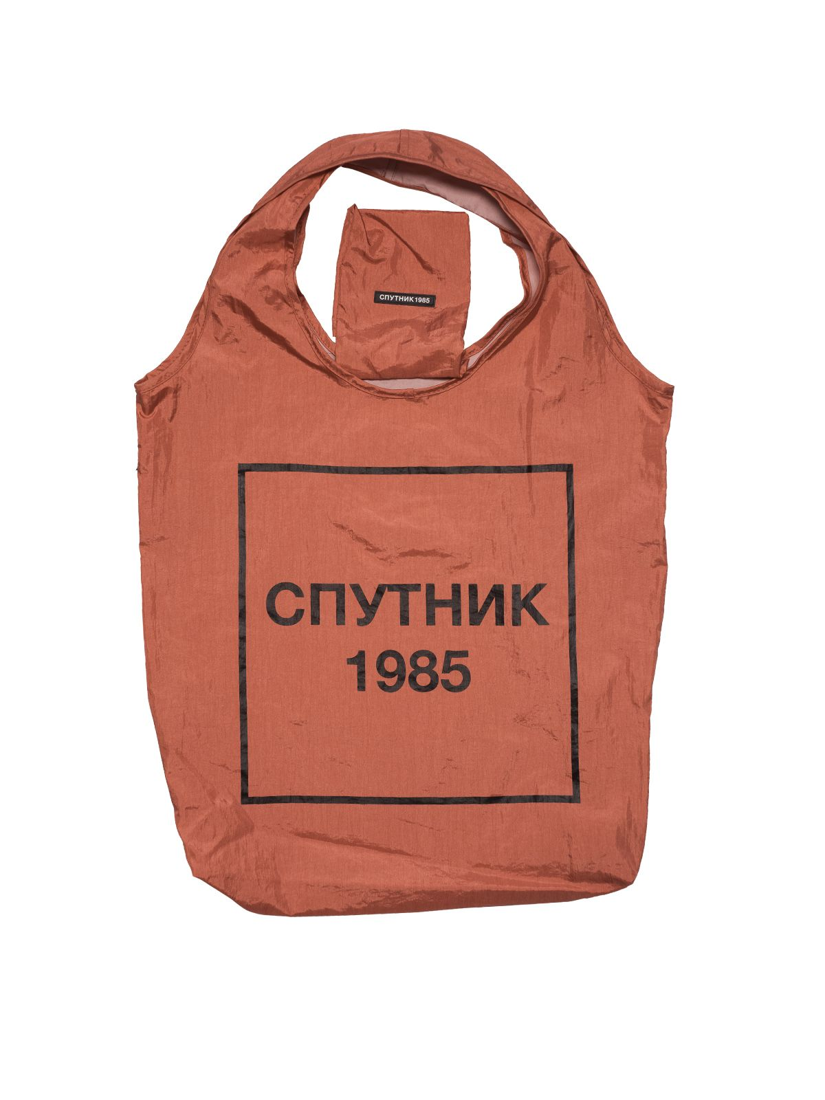 Сумка СПУТНИК1985 оранжевый AV1