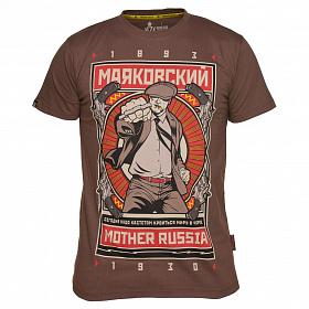 "Футболка MotherRussia  ""Маяковский"" коричневая 00890"