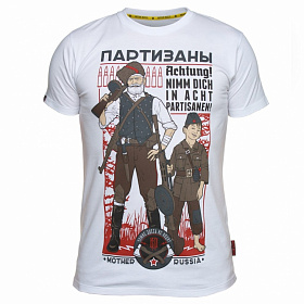 "Футболка MotherRussia  ""Партизаны 2,0 "" белая 315808"