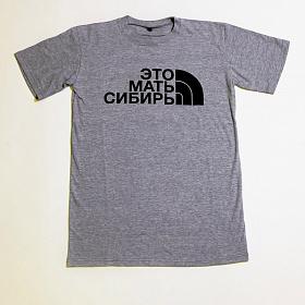 Футболка РУСТЬЮЛ  Это Мать Сибирь  большое лого Серый R106